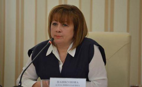 Алла Пашкунова