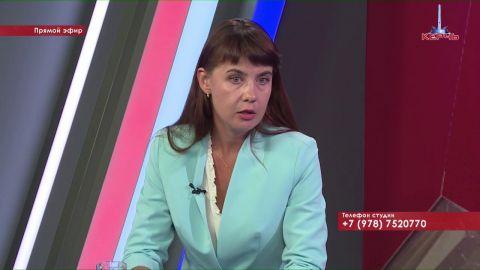 Екатерина Юровских