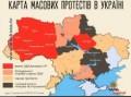 В Украине прошла волна протестов