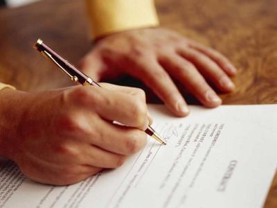 Феодосийцам советуют читать договоры