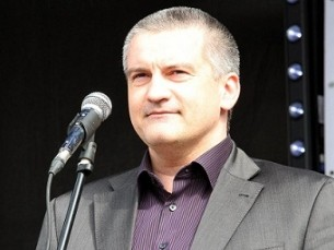 """""""Вас слушает Сергей Аксенов…"""""""