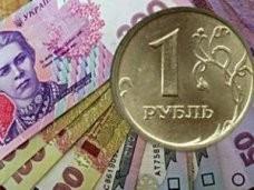 В Крыму ввели ограничения для обмена рубля на гривну