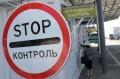 В Армянске на строительство автомобильного пропускного пункта потратят миллиард
