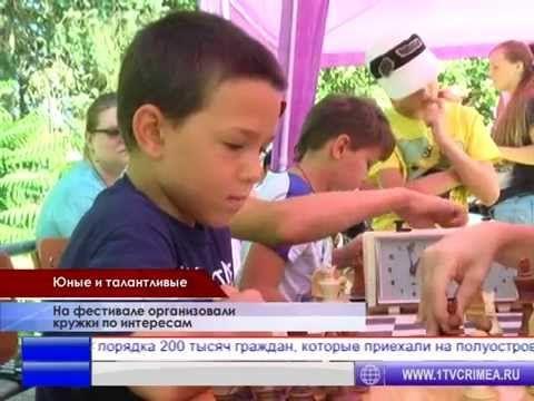 Фестиваль детского творчества в Симферополе собрал настоящие таланты