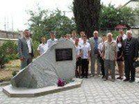В Бахчисарае открыли памятный знак в честь ветеранов лесного хозяйства
