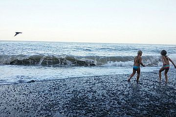 29 сентября в Крым придет похолодание