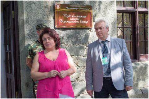 В Алупке состоялось открытие выставки «Художественная галерея Воронцовского дворца»