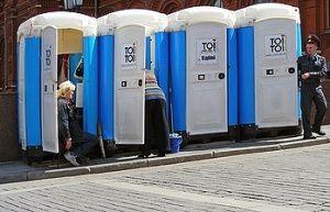 В Евпатории подорожали общественные туалеты