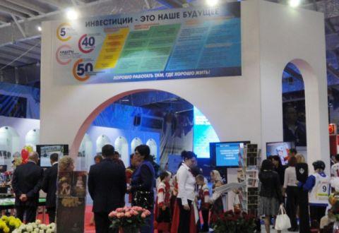 Евпатория – участник Международного экономического форума муниципальных образований