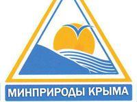 Министерство экологии крыма конкурсы