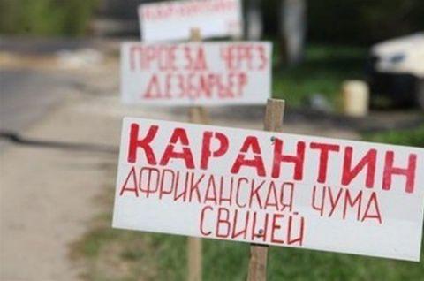 В Крыму введен еще один режим ЧС