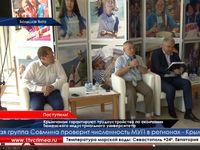 Семь крымчан поступили в один из лучших вузов страны в рамках проекта «Крымский студент»