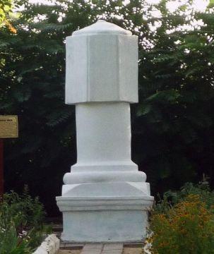 В Крыму решили починить все Екатерининские мили