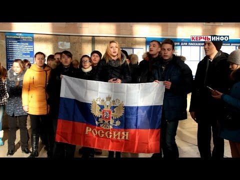 Симферопольцы спели «Веселый ветер» в пустом здании вокзала, присоединившись к украино-российскому флешмобу