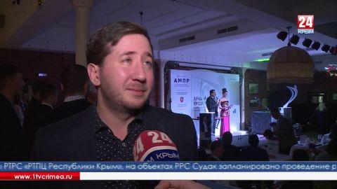 В Крыму выбрали лучших предпринимателей