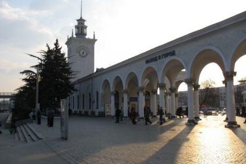 Симферопольцы опять спели на ж/д вокзале