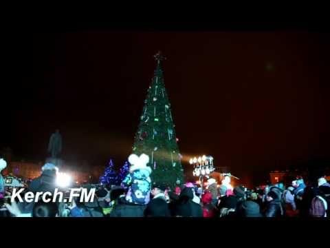 В Керчи торжественно зажгли огни на Новогодней елке