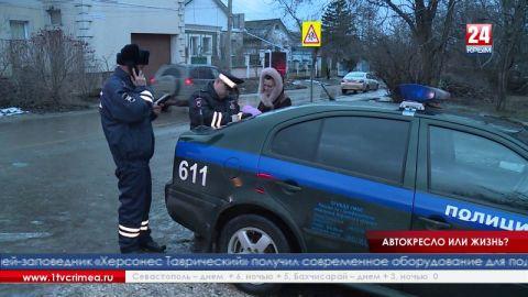 Сотрудники ГИБДД проверили наличие в автомобилях симферопольцев детских кресел