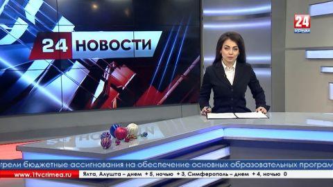 В этом году символ нового года в Крыму – самый красивый