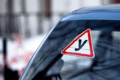 В Крыму закончились экзаменаторы в автошколах
