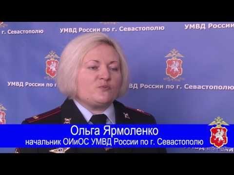 В Севастополе полиция пресекла канал сбыта наркотиков