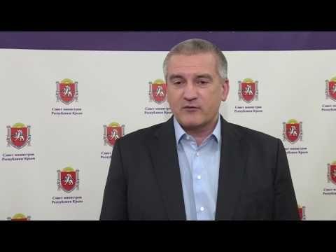 Глава Крыма: Я обнаружил признаки преступления Казуриным в ноябре 2016-го