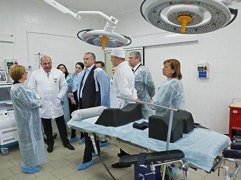 7 я городская больница фото