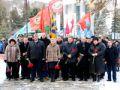 В Керчи прошли мероприятия, посвященные Дню памяти о россиянах, исполнявших служебный долг за пределами Отечества