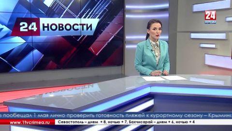 В Крым из Парижа приедут потомки табачного фабриканта Иосифа Стамболи