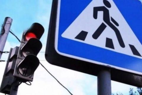 В Курской области проводят акцию «Осторожно, пешеход!»