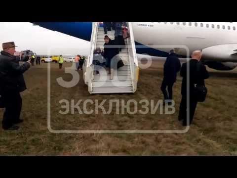 Появилось видео инцидента с самолетом в аэропорту Симферополя