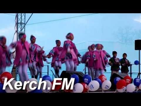 В Керчи «Крымскую весну» отметили концертом