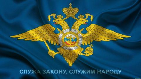 В Республике Крым полицейскими пресечена деятельность подозреваемых в сбыте психотропных веществ