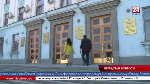 Глава Крыма провел прием граждан