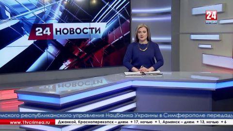 В Крыму могут появиться модульные дома культуры