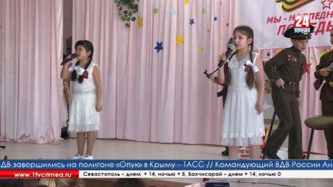 В крымской столице прошел отборочный тур патриотического конкурса «Наследники Победы»