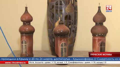 В Симферополе открылась выставка, посвященная Дню национального возрождения Греции