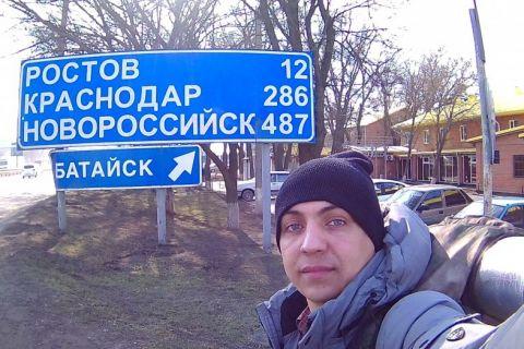 Пешком и без денег: Житель Южно-Сахалинска через всю страну путешествует в Крым