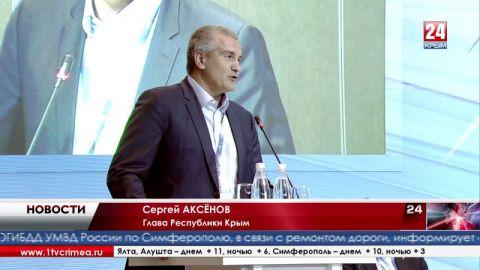 Экономические санкции направлены не столько против России в целом, сколько против Крыма и крымчан