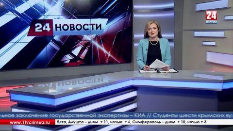 В рамках ЯМЭФ Сергей Аксёнов подписал ряд инвестсоглашений