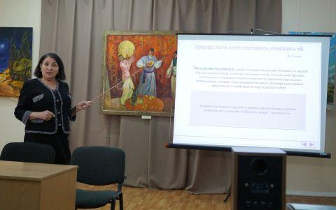 В Крымскотатарском музее проведено мероприятие «Чистая экология – здоровая жизнь»