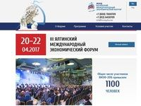 Крым и Краснодарский край намерены разработать совместную Стратегию развития – Сергей Аксёнов