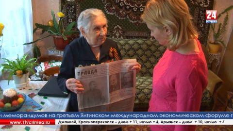 Ветеран Великой Отечественной войны из Гвардейского рассказала о своём боевом пути