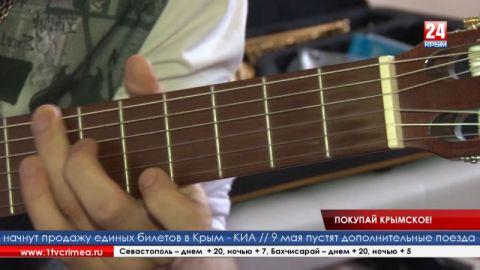 В Симферополе состоялось открытие выставочной экспозиции местных поставщиков