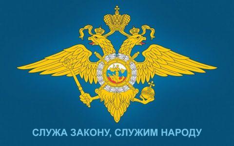 Сотрудники МВД по Республике Крым присоединились к Всероссийской акции МВД России «Я помню, я горжусь. Служу России!»