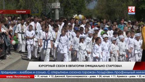 Курортный сезон в Евпатории официально стартовал
