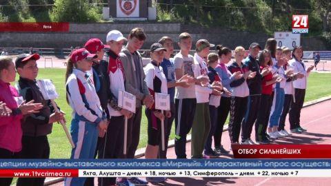 В Ялте прошли открытые чемпионат и первенство Республики Крым по легкоатлетическим метаниям