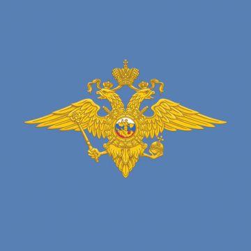 Всероссийская акция МВД России «Я помню, я горжусь. Служу России!»