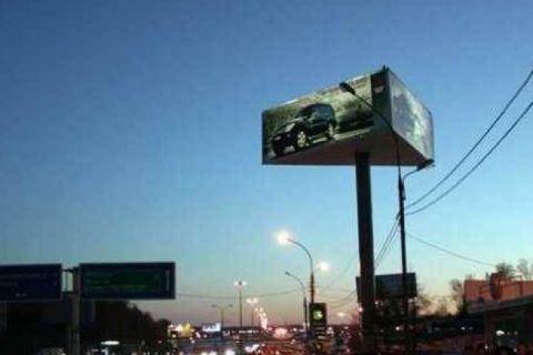 В центре Симферополя хотят установить трехсторонний экран