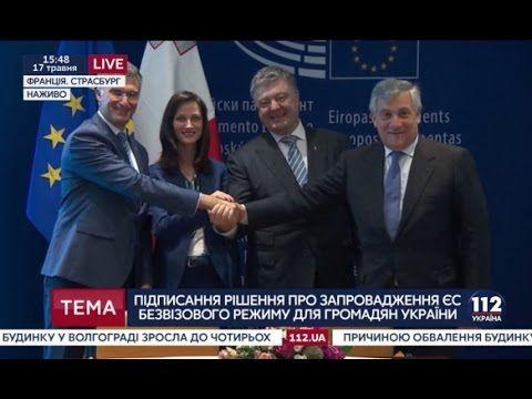 Порошенко попросил главу ЕП не пускать евродепутатов в Крым и Донбасс